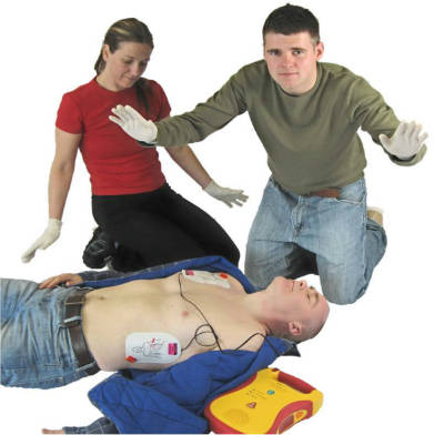 About Defibrillators